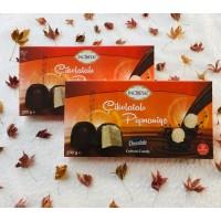 İncibeyaz Çikolatalı Pişmaniye (200 gr X 2 adet)*(250 gr tel pişmaniye hediyeli)